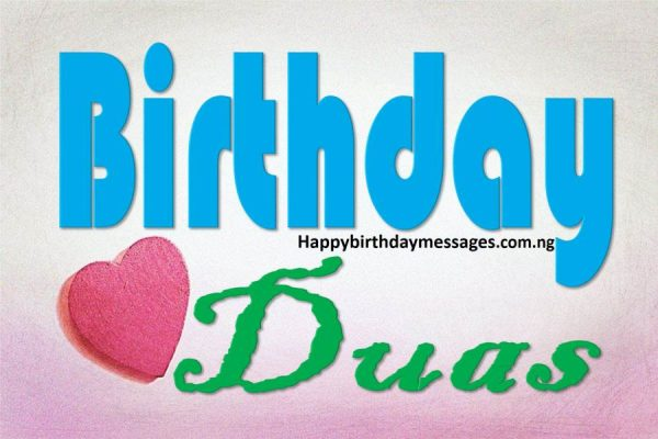 Islamic Birthday Duas